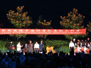 2014-08-20-Chine (079)